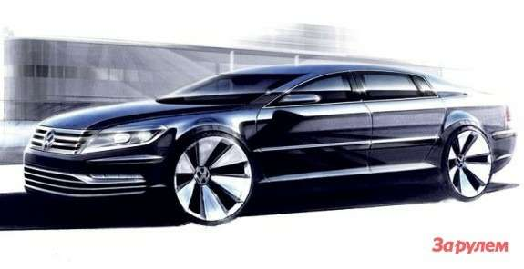 Today's Volkswagen Phaeton sketch side-front view