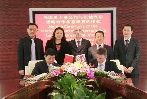 Great Wall освоит производство трансмиссий сдвойным сцеплением