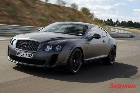 Bentley Continental Supersports side-front view