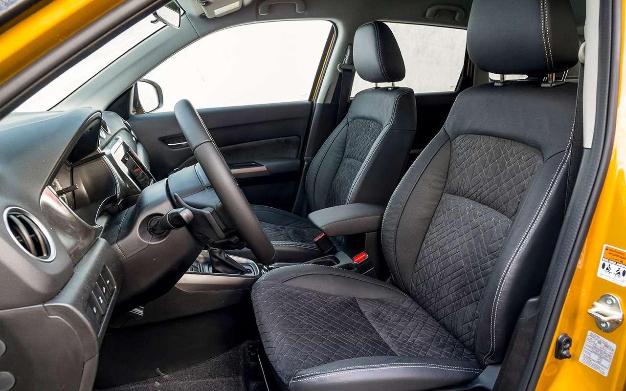 Обновленная Suzuki Vitara: все ееизменения— фото 968519