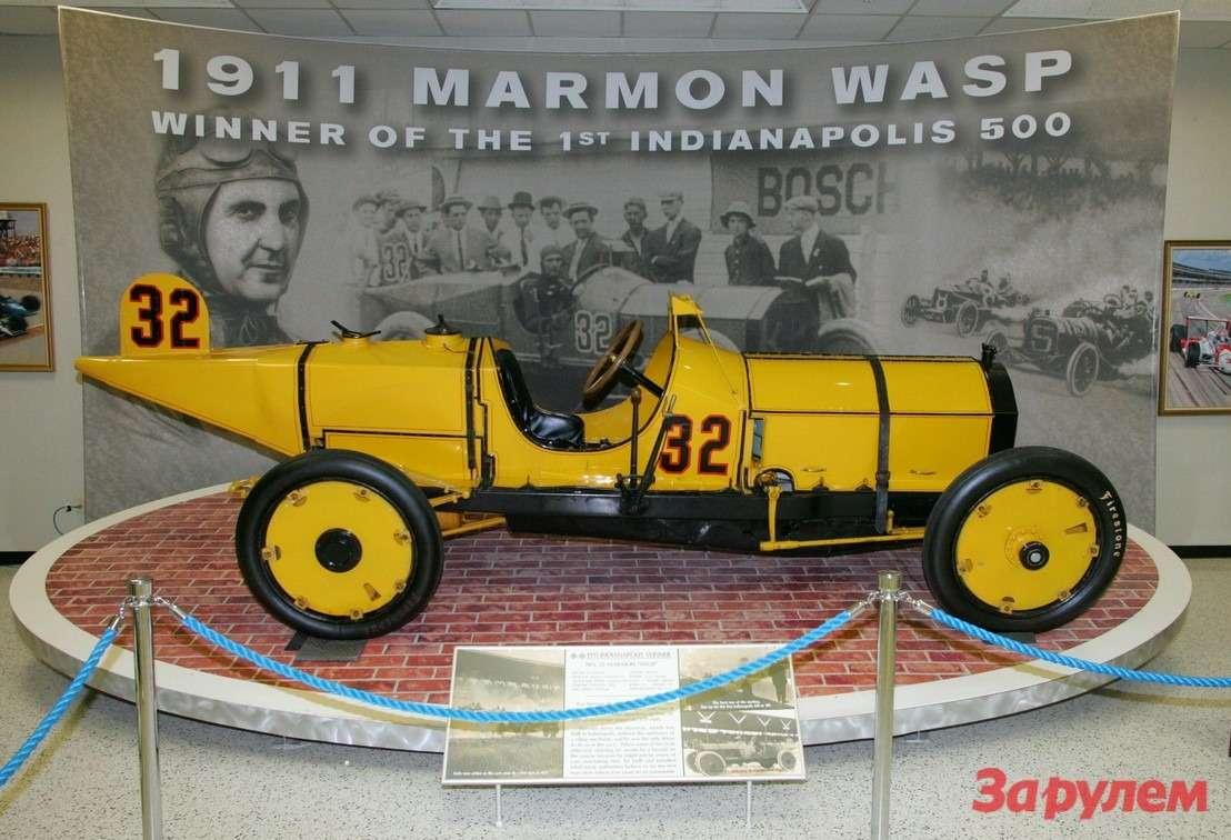 Marmon Wasp— победитель самой первой гонки Инди-500. Цвет машины оправдывает ееназвание («Оса»). Фото: Pebble Beach Concourse ofElegance