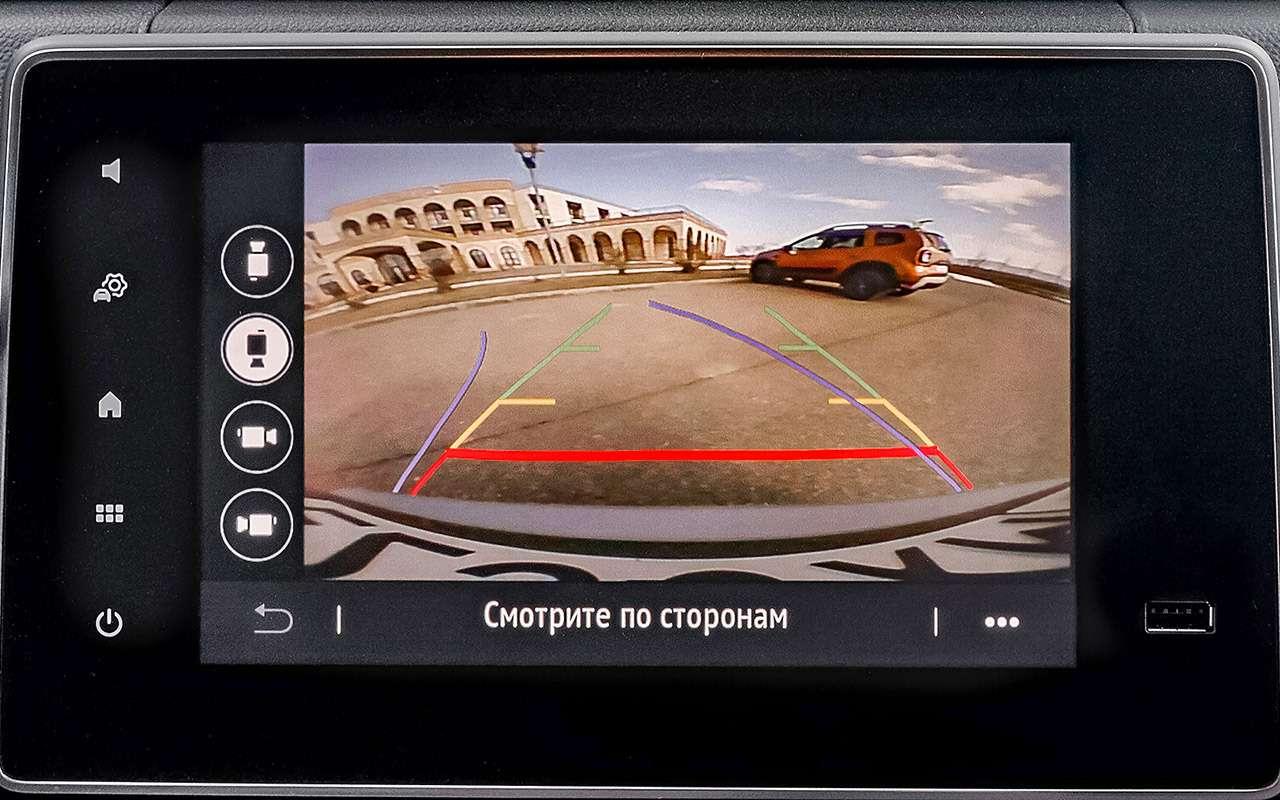 Новый Renault Duster: вам бензин или дизель?— фото 1236009