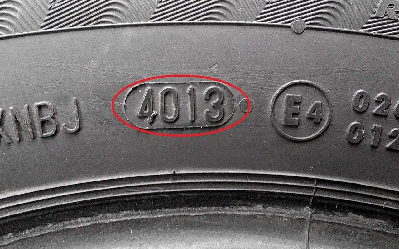Значки ибуквы нашинах: расшифровка всех обозначений!— фото 1119987