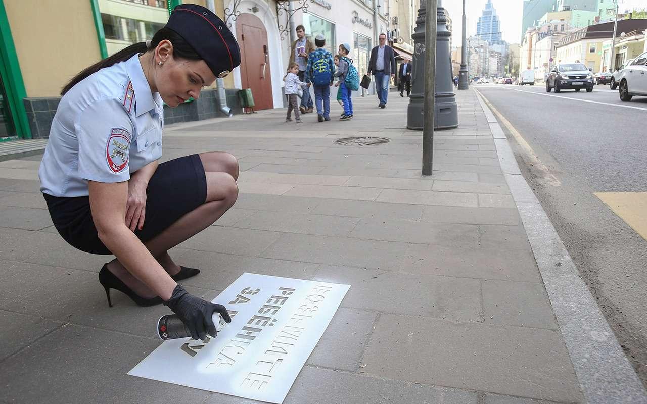 Надписи наасфальте— это напоминалка дляпешеходов!— фото 867871