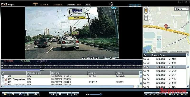Пример окна программы, отображающей как видеозапись, так икоординаты, данные оскорости иударах. Предусмотренные кнопки позволяют водно нажатие сохранить нужный кадр или весь ролик, аиногда исразу отправить снимок напринтер.
