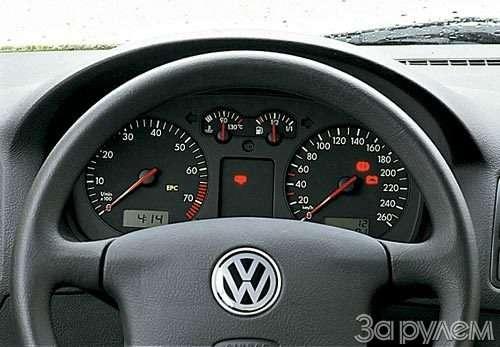 ТЕСТ Alfa Romeo 147, Peugeot 307, Volkswagen Golf. ОДНОКЛАССНИКИ РАЗНЫХ ШКОЛ— фото 27649