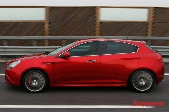 Alfa Romeo Giulietta side view