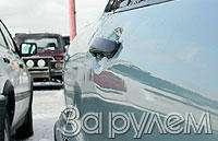 Осмотр подержанного автомобиля перед покупкой. Часть 1— фото 46475