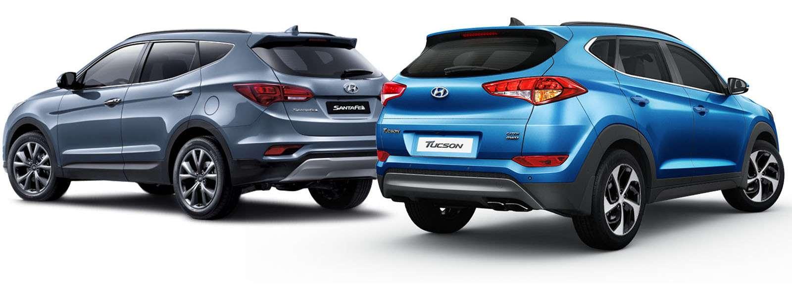 Hyundai Tucson или Santa Fe: на что потратить два миллиона рублей? — фото 601178