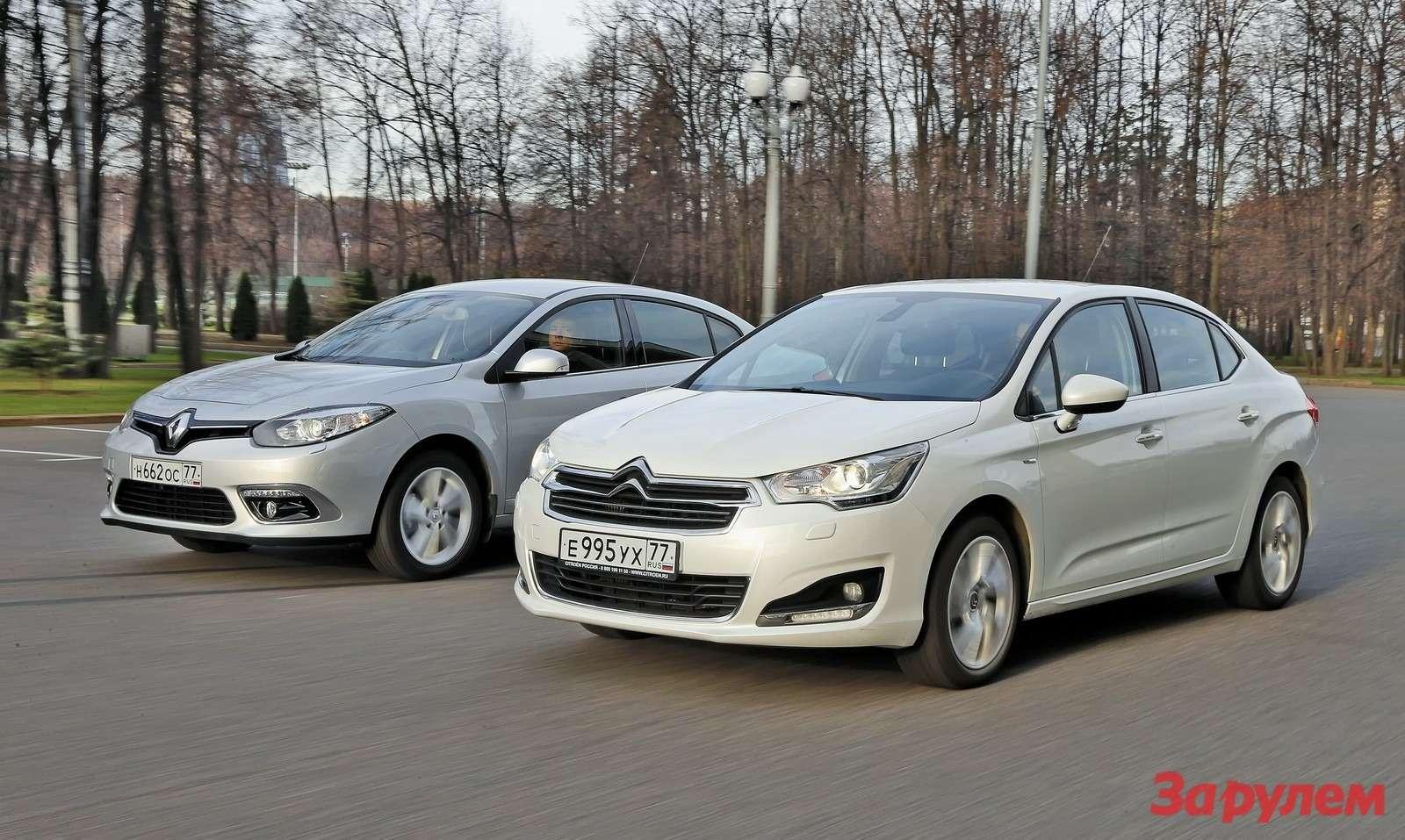 Renault Fluence иCitroen C4седан