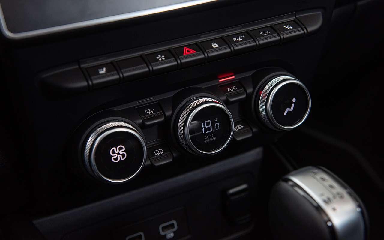 Renault Arkana: цены начинаются с999 тысяч— фото 980884