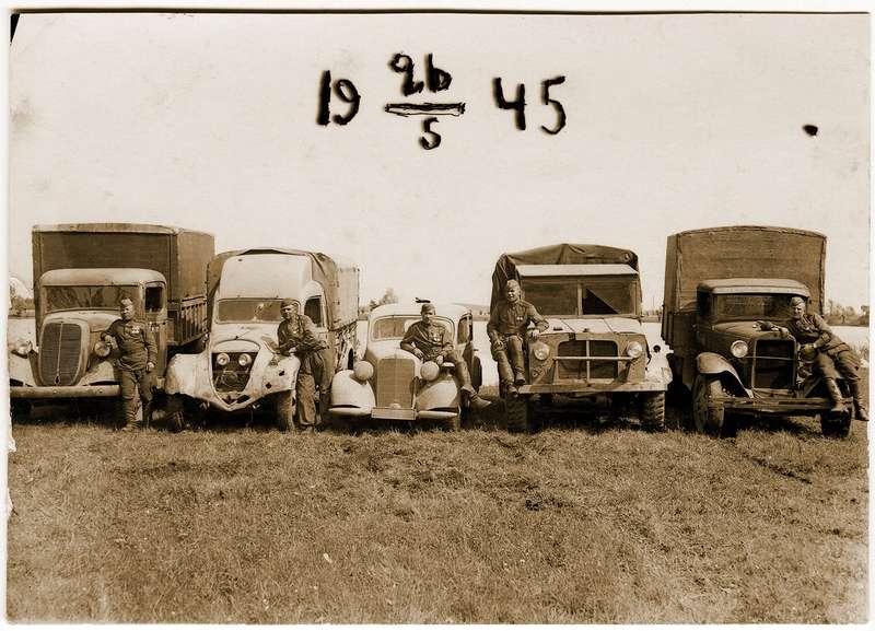 Автопарк армии-победительницы