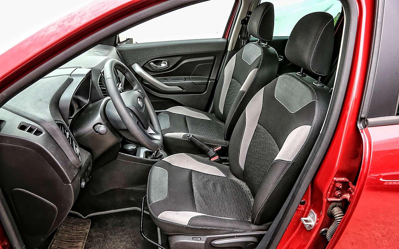 Lada XRAY: выбираем оптимальную комплектацию— фото 798512