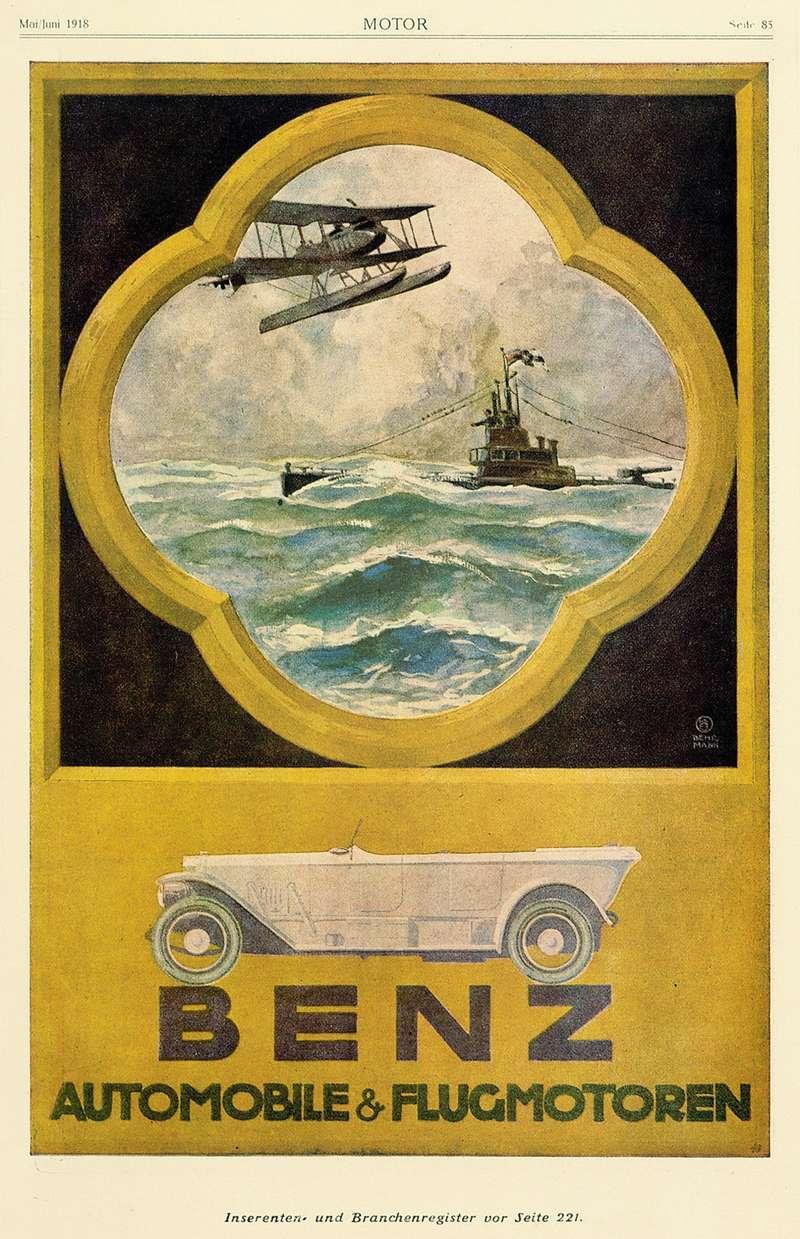 Таквыглядела рекламная продукция Benz дослияния— тема присутствия компании втрех сферах также присутствует...