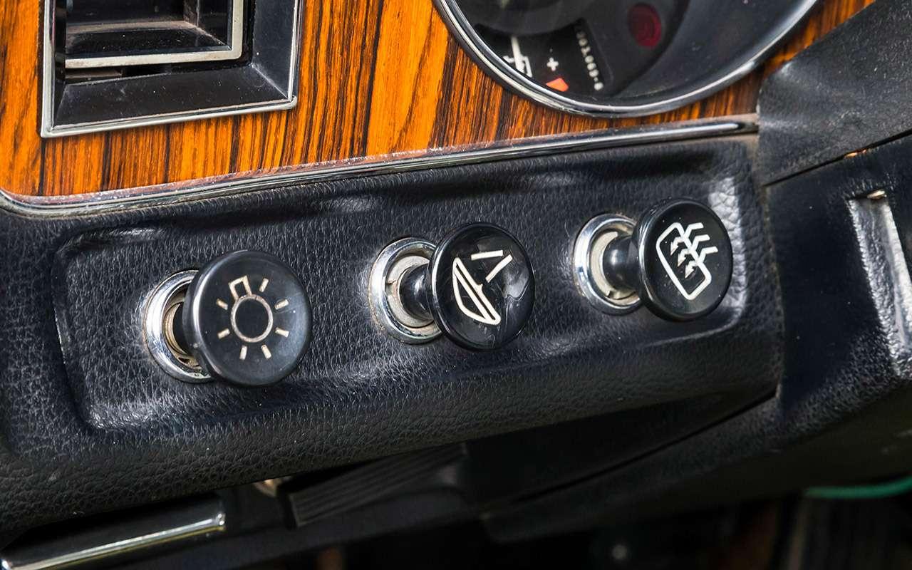 Тест машины, которую никогда непродавали: Чайка ГАЗ‑14— фото 998639