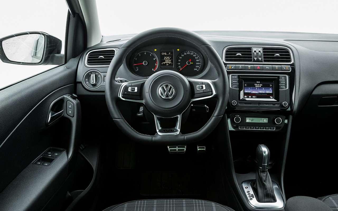 Дорогой Volkswagen Polo или дешевый Ford Focus: что выбрать?— фото 840164