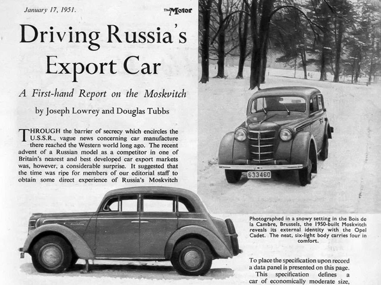 «Честный русский парень»: почем покупали наши авто за рубежом - фото 1091060