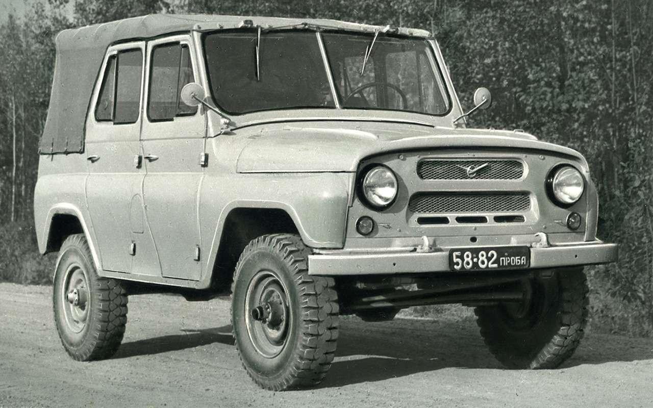 12советских внедорожников— помните, какие изних можно было купить?— фото 1009090