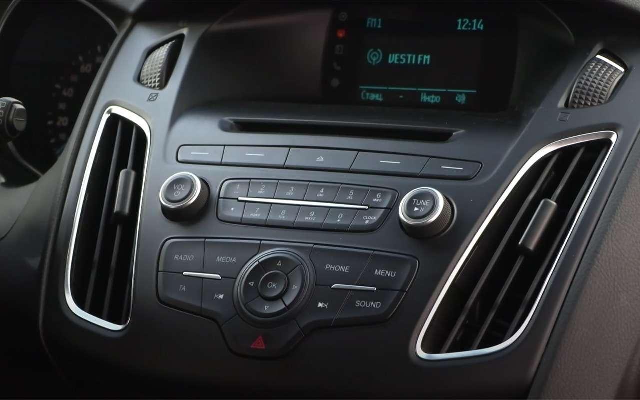 Ford Focus III навторичке: длинный список проблем— фото 1167208