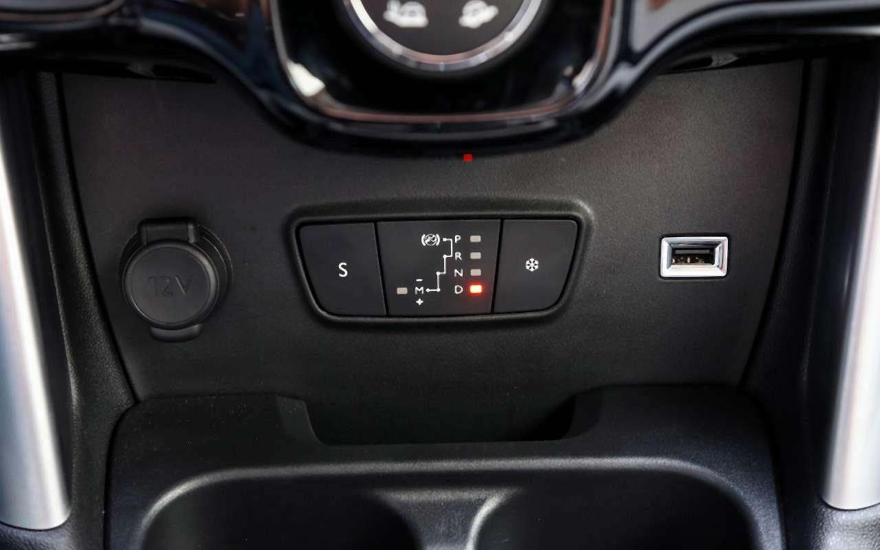 Большой тест стиляг: Toyota C-HR, Citroen C3Aircross иновый Kia Soul— фото 990469