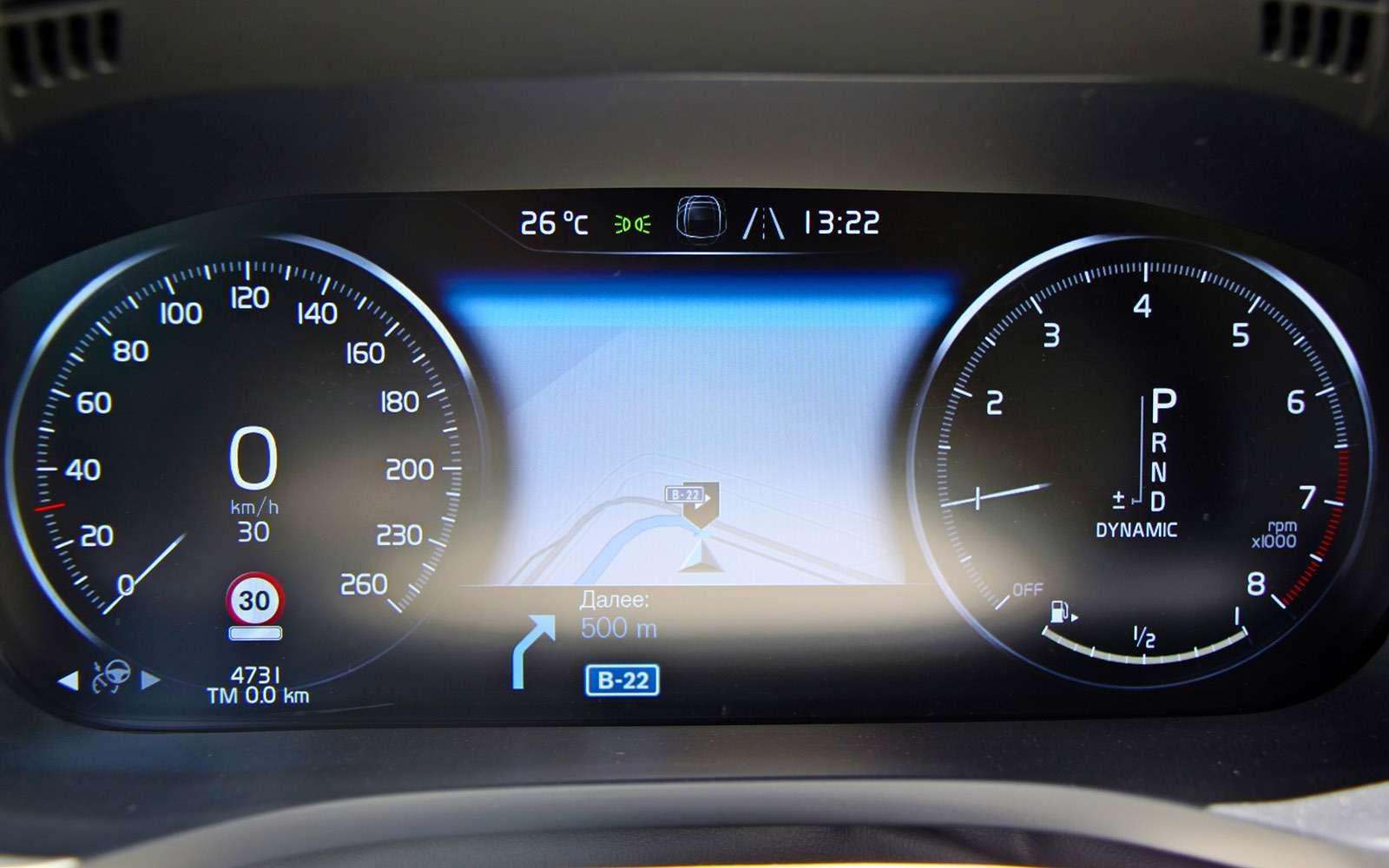 Новый Volvo XC60— первый тест-драйв— фото 780895