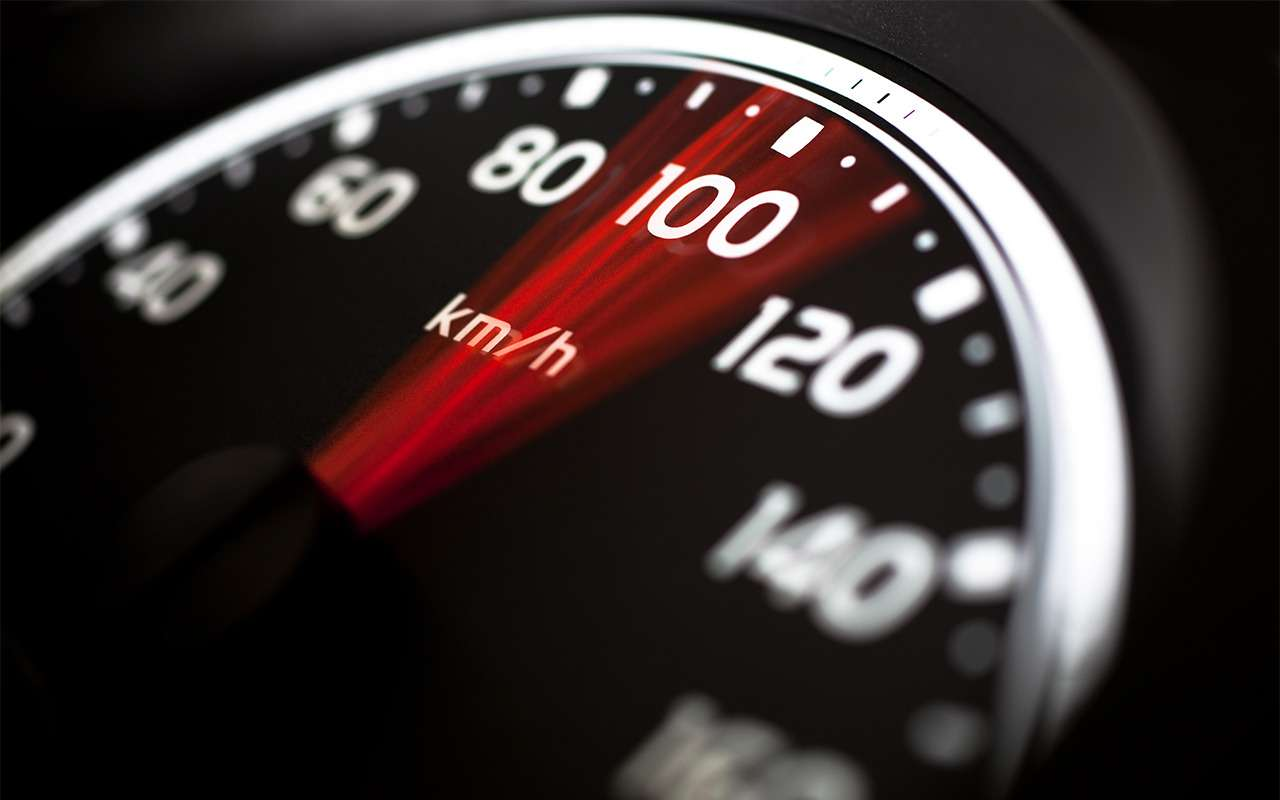 Бесплатный зазор: почему нестоит превышать скорость на20км/ч— фото 872663
