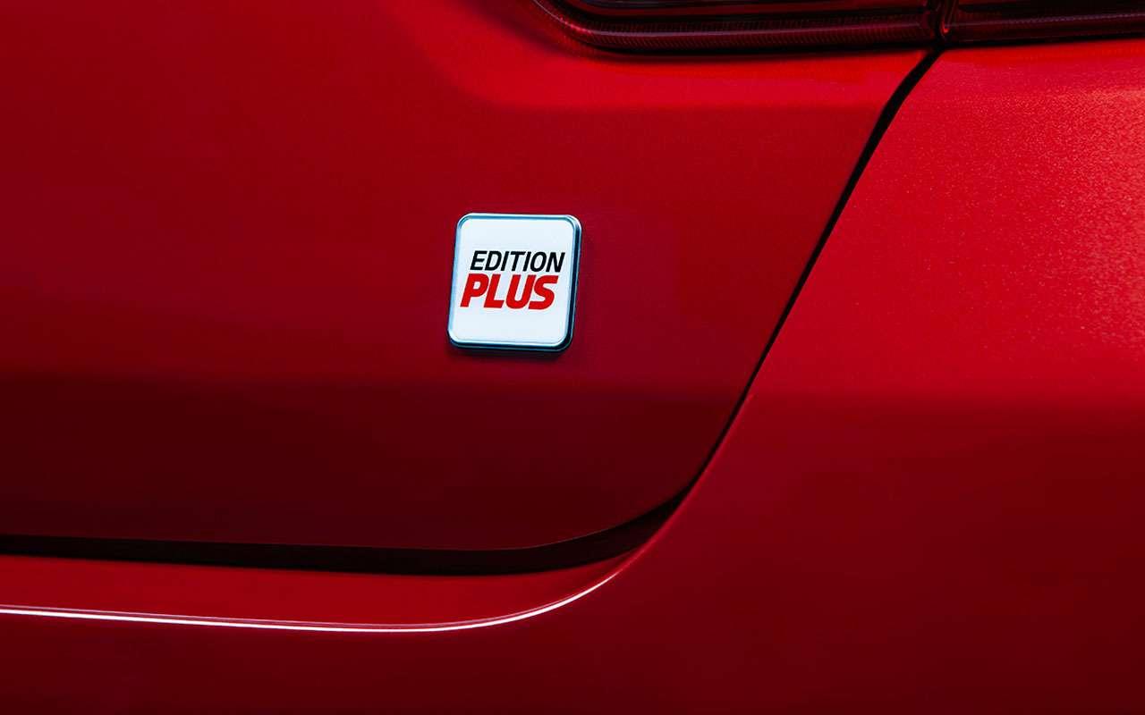Особые серии Kia Edition Plus: начались продажи— фото 994792