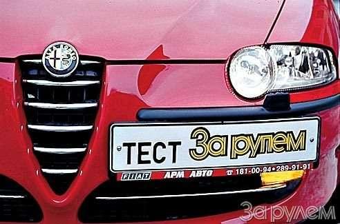 ТЕСТ Alfa Romeo 147, Peugeot 307, Volkswagen Golf. ОДНОКЛАССНИКИ РАЗНЫХ ШКОЛ— фото 27653