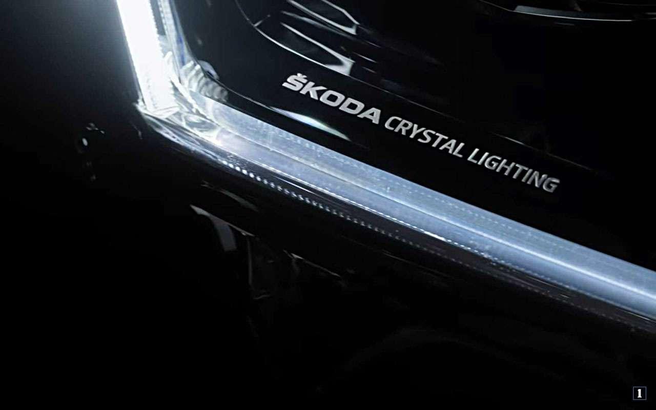 Первое видео обновленного Skoda Superb: светодиоды покругу