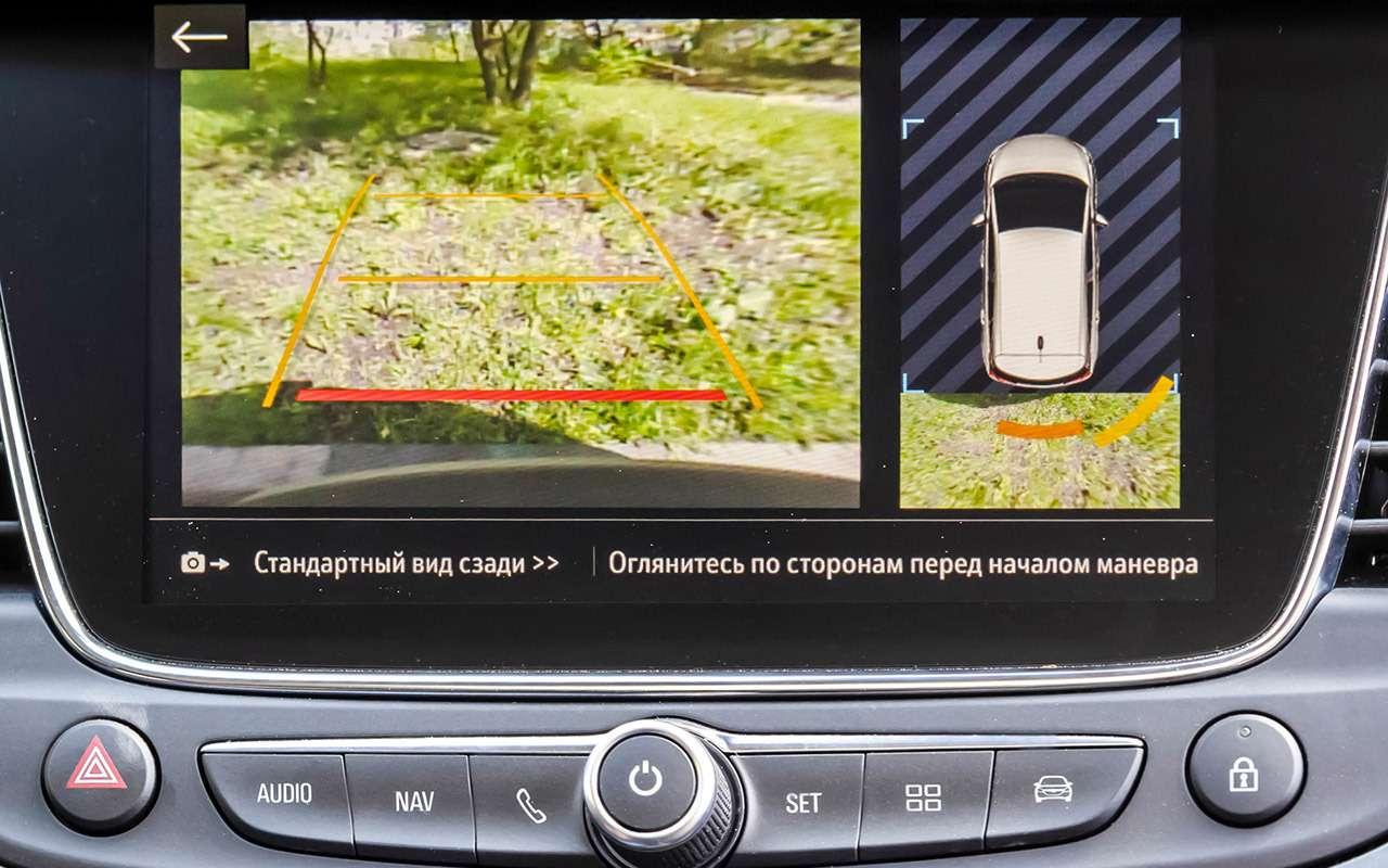 Opel Crossland: подробный разбор нового кроссовера— фото 1263208
