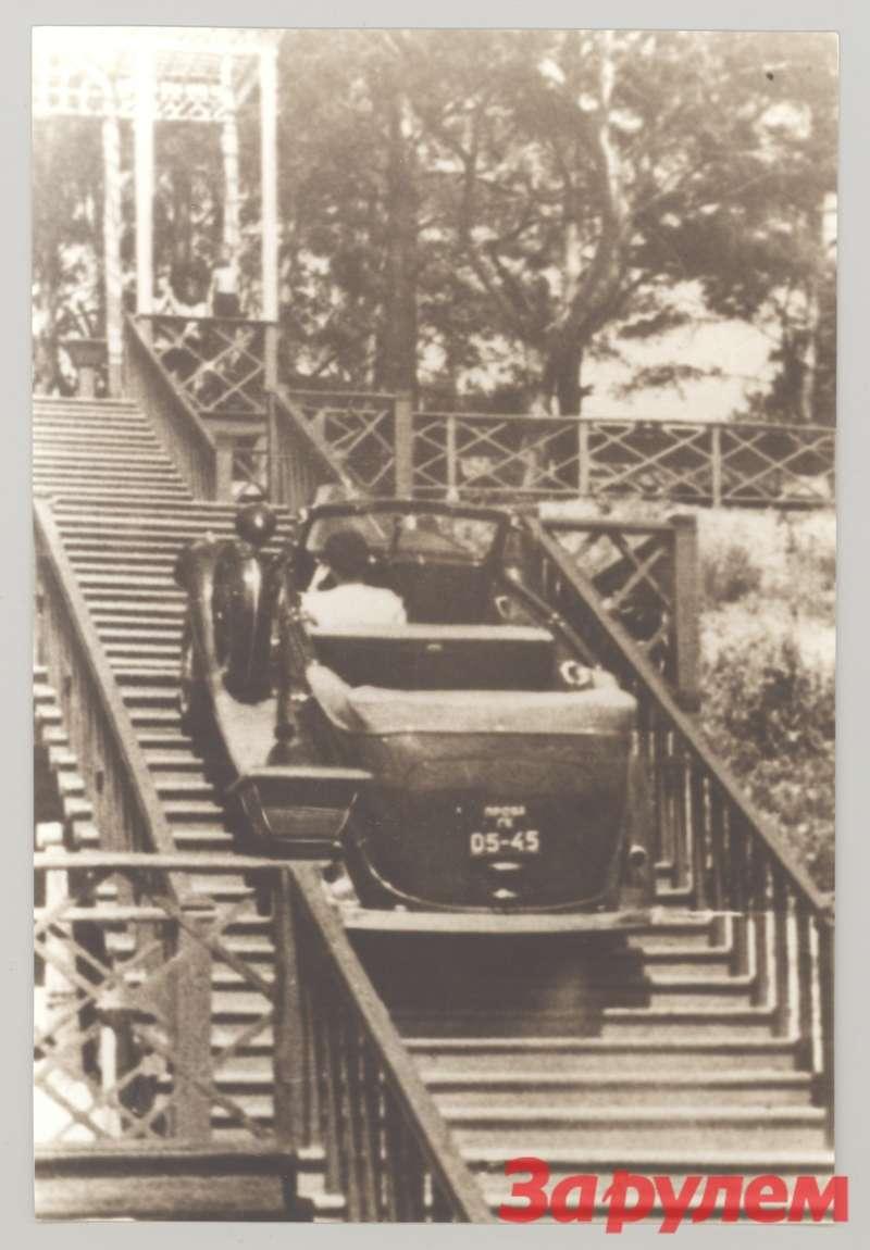 Снимок, сделавший Добровольского знаменитым: инженер Грачев наопытном образце вездехода ГАЗ-61-40 поднимается полестнице волжского откоса (273 ступени). 1939год