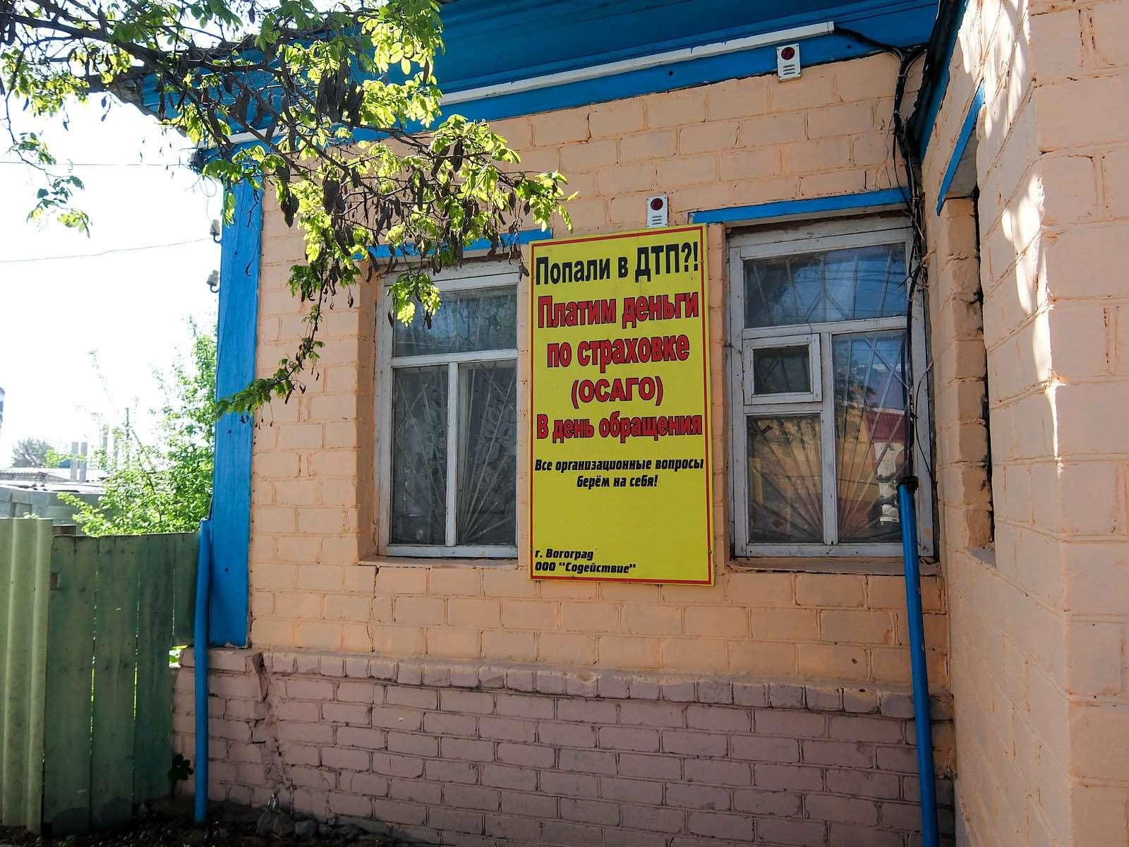 ОСАГО: ремонт капитальный или косметический?— фото 596353