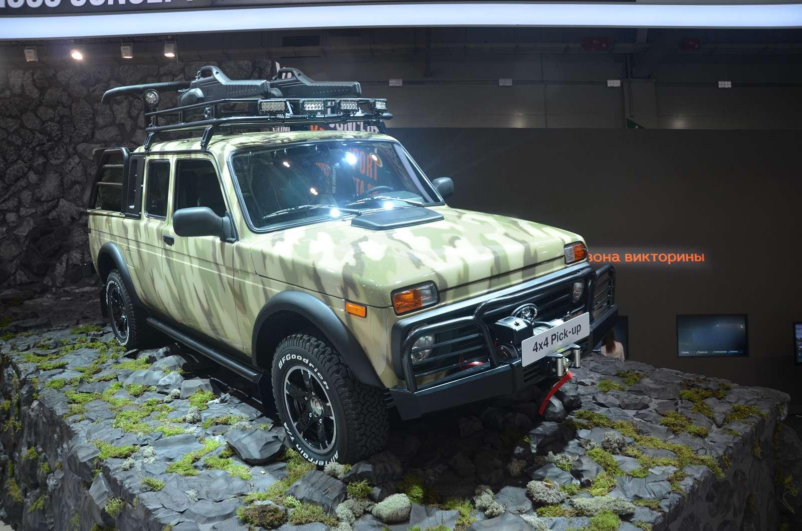 НаМосковский автосалон Lada въехала наXCODE— фото 623995