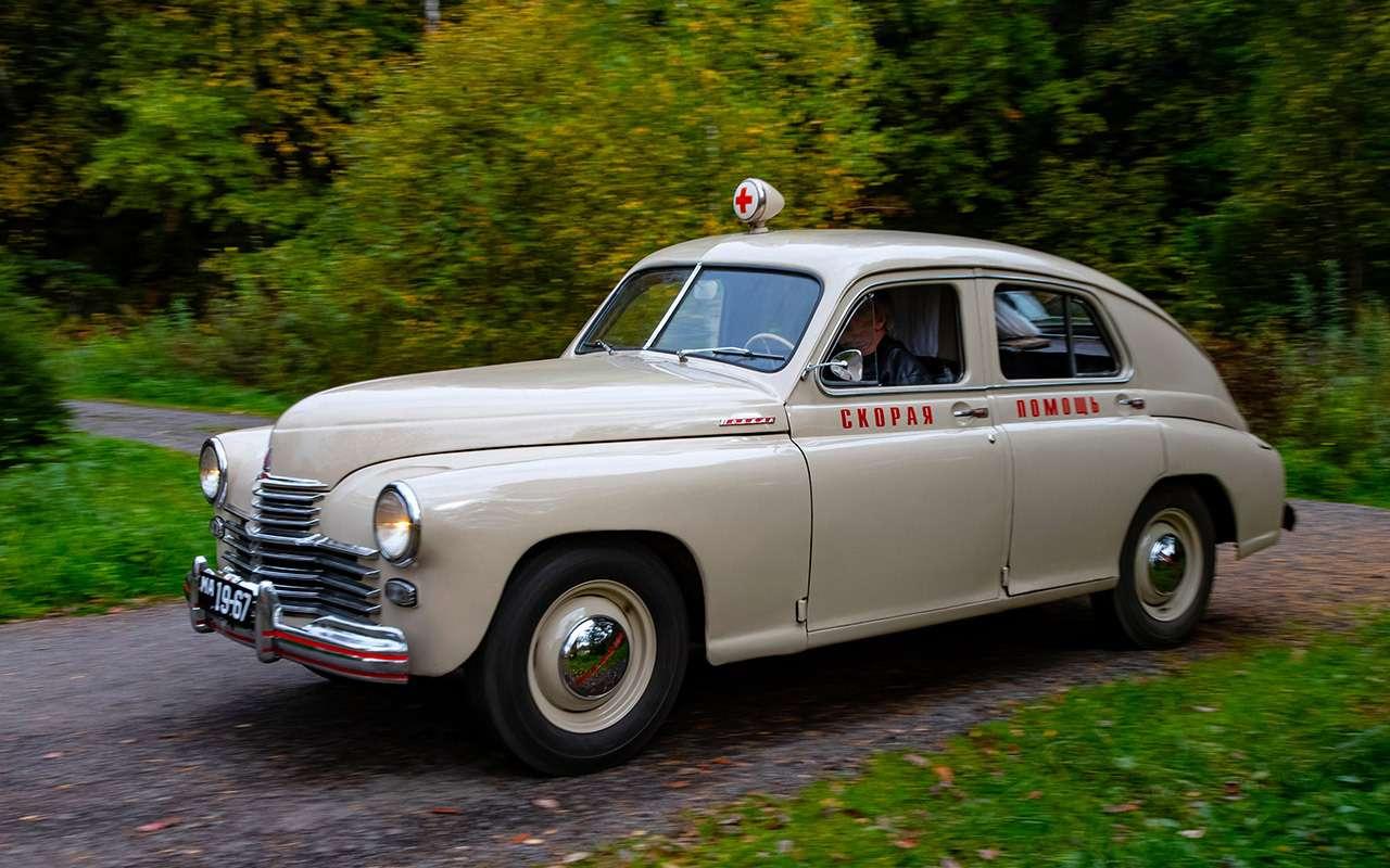 Уникальная Победа ГАЗ-М20: ретротест машины cкорой помощи— фото 1085322