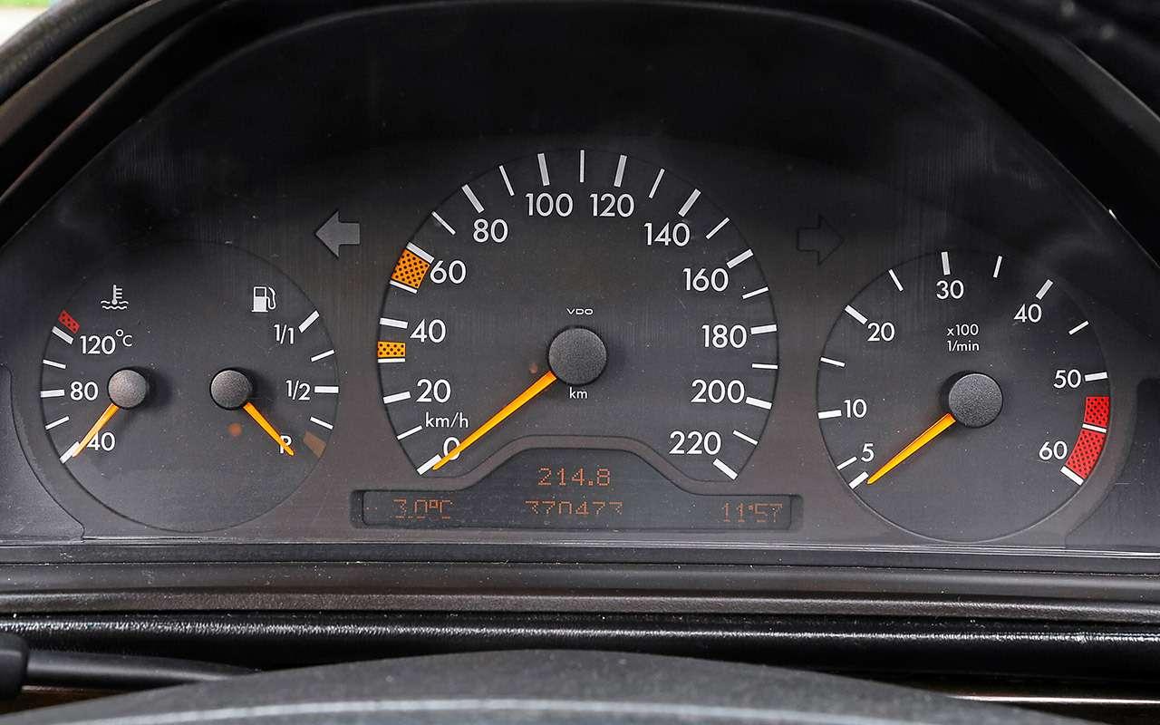 Что взять за1500000 руб.: новый Дастер против 22-летнего Mercedes G300— фото 1260692