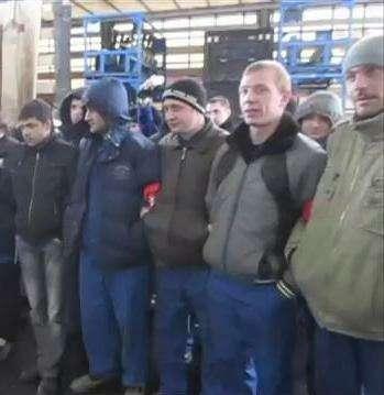 Забастовка Антолин