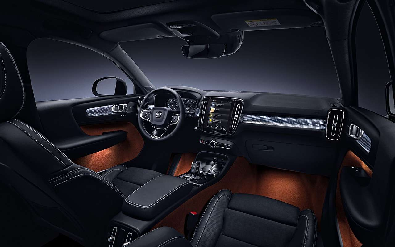 Volvo XC40: первый тест-драйв— фото 826711