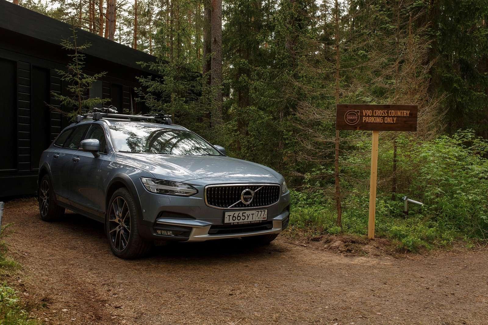 Volvo открывает мини-отель рядом сСанкт-Петербургом. Бронировать уже пора— фото 768838