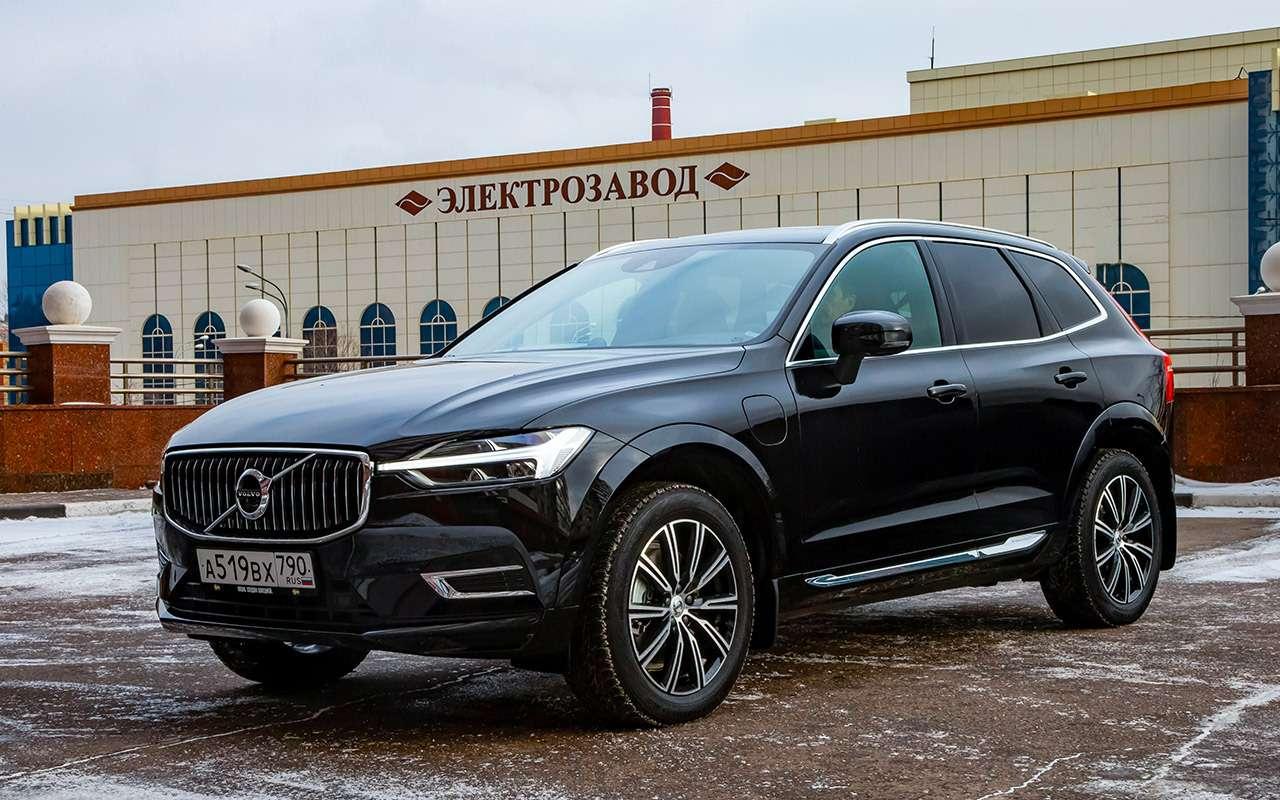 Самый быстрый Volvo: гибридный тест-драйв— фото 1120174