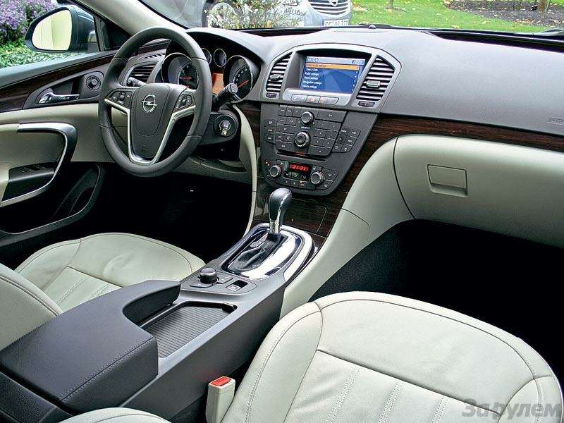 Презентация Opel Insignia: Кто музыку заказывает?— фото 90523