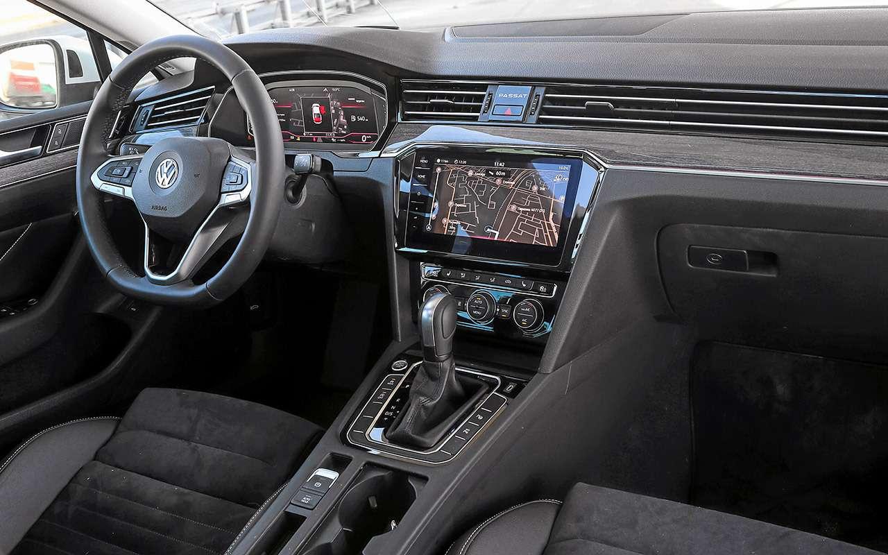 Новая Toyota Camry и5нормальных альтернатив— вызакакую?— фото 1255427