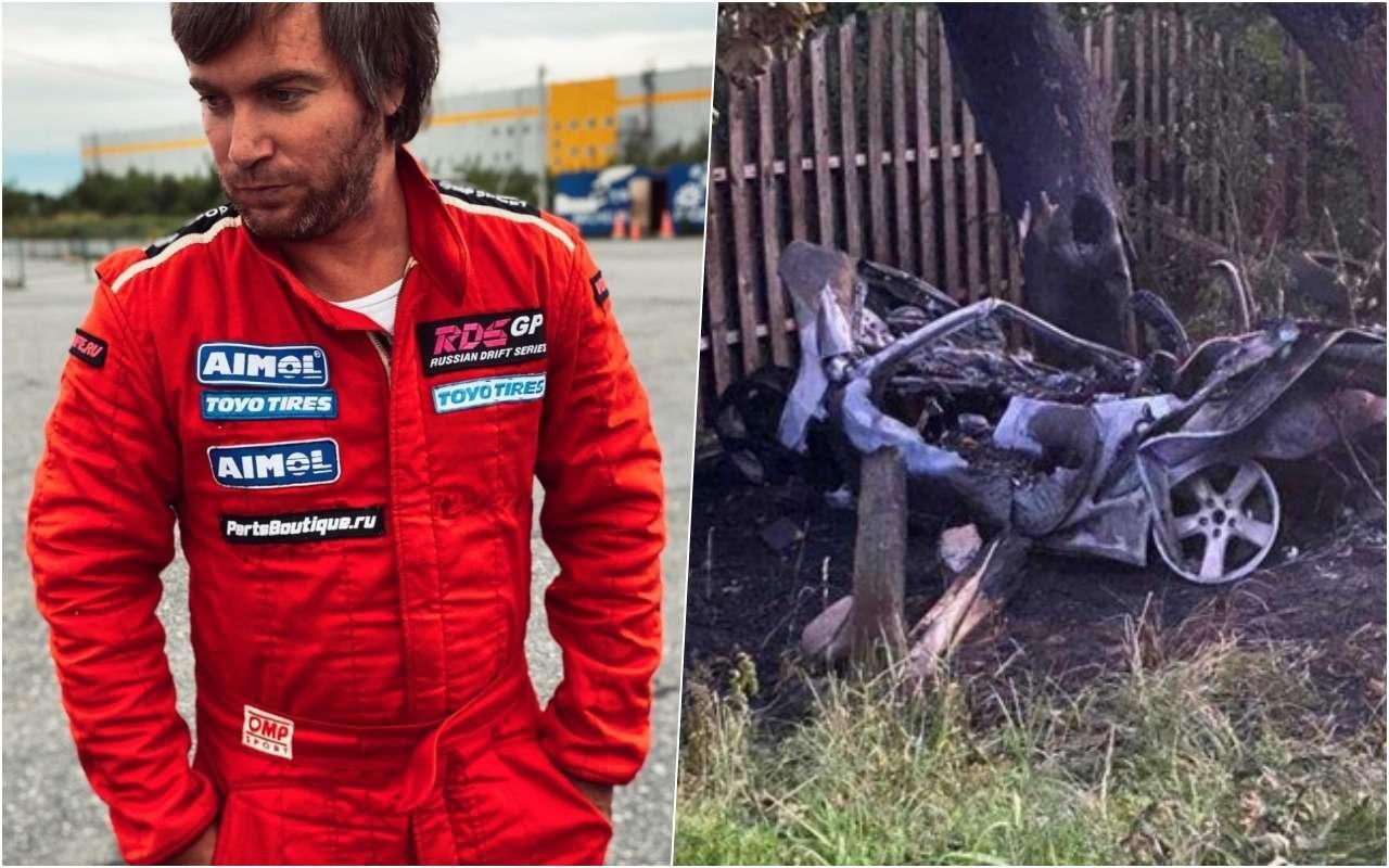 Известный автогонщик сгорел в своем Porsche после ДТП