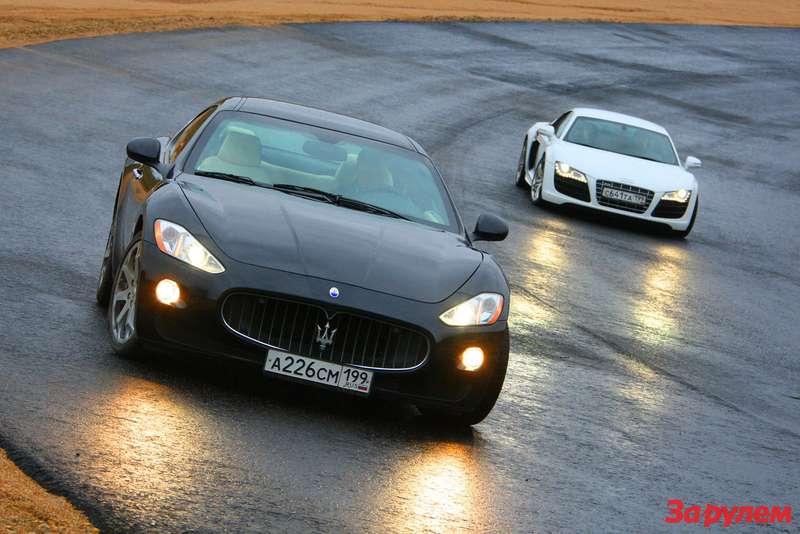 Maserati Gran Turismo S, Audi R85,2FSI quattro