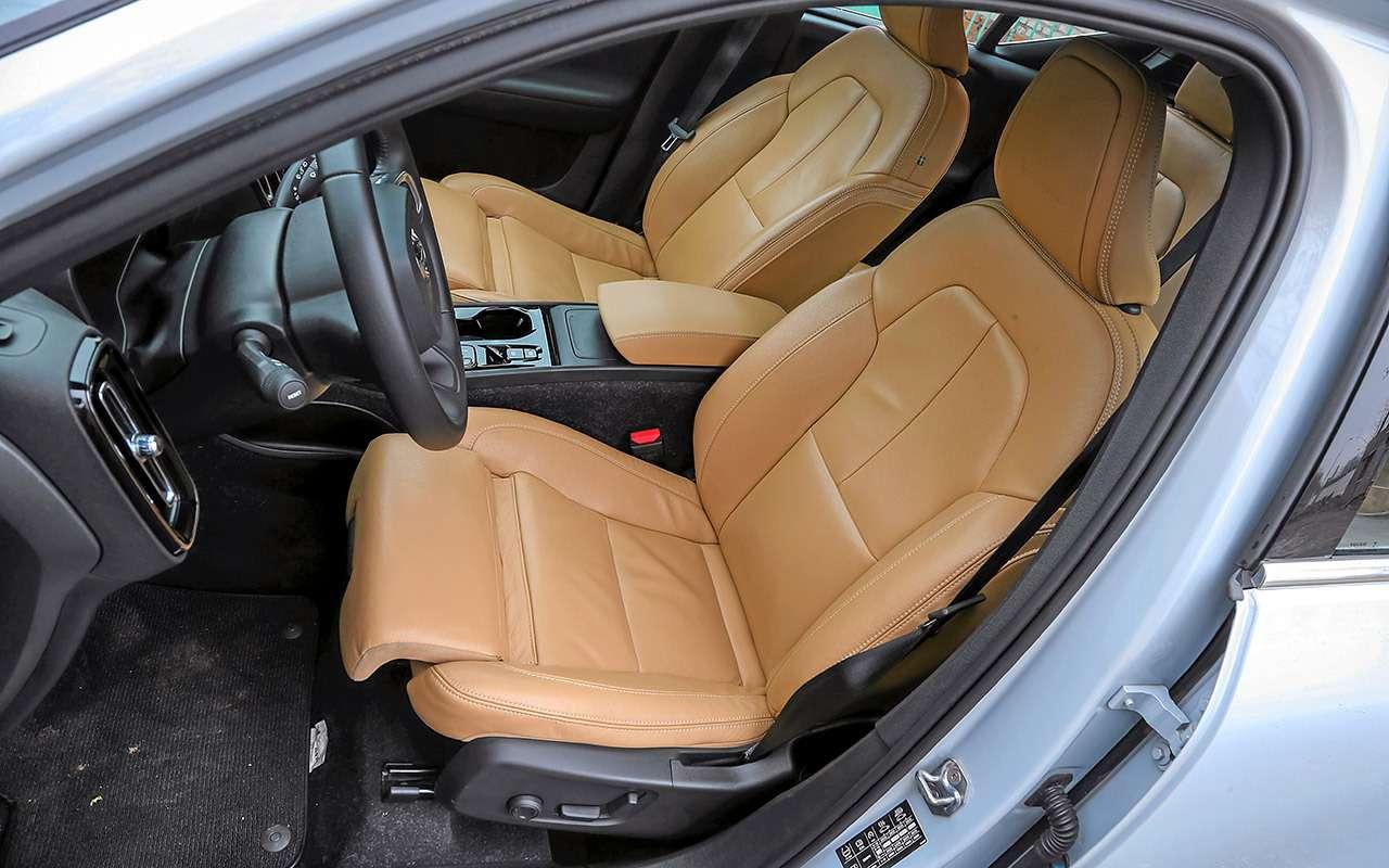 Audi, Mercedes, Range Rover иVolvo: большой тест— фото 1215214