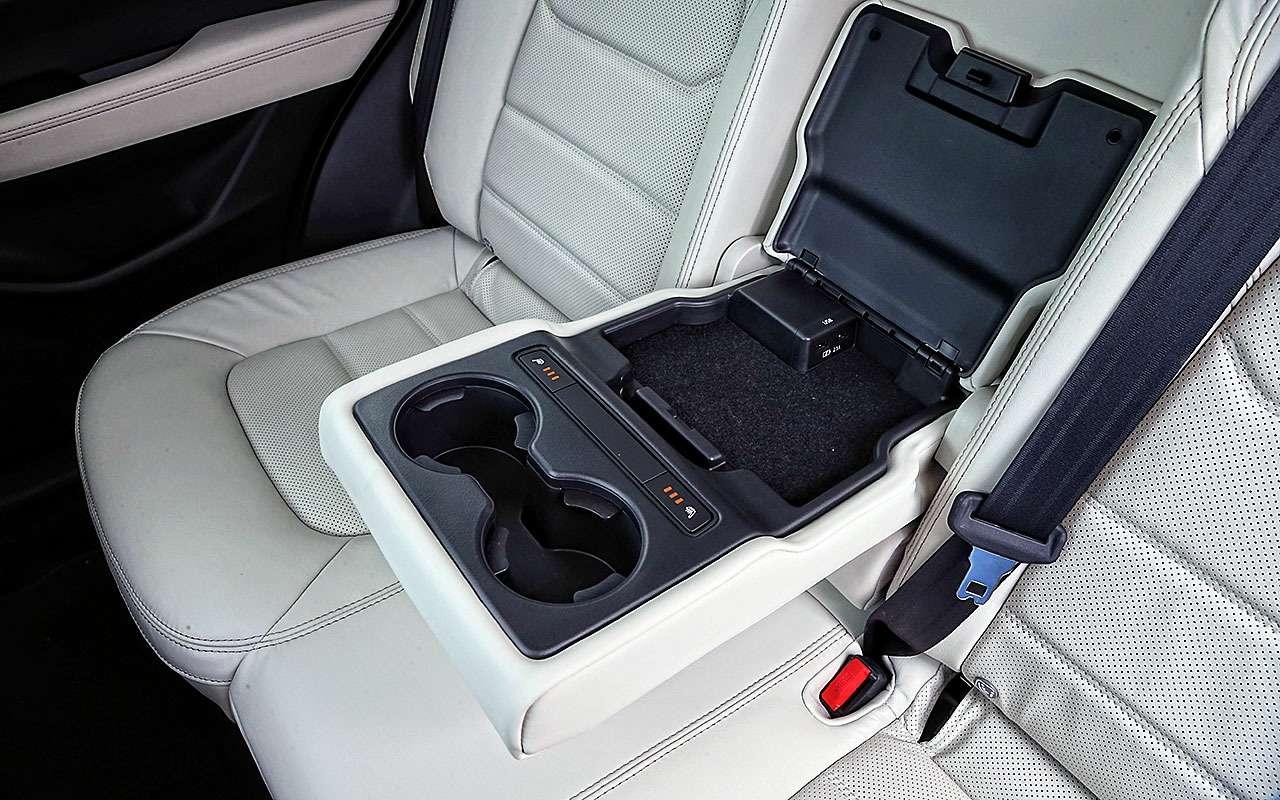 Mazda CX-5— тест-драйв пороссийским дорогам— фото 784038