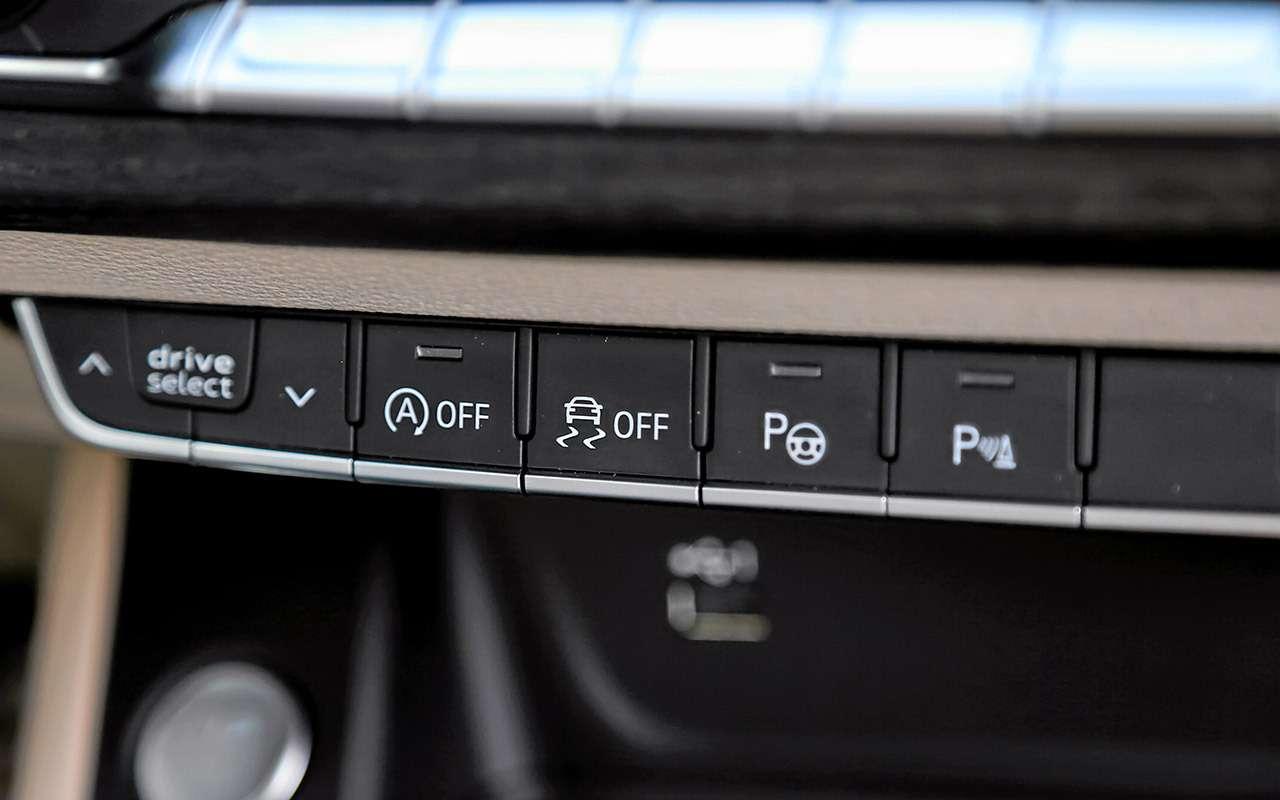 Субару, Мерседес, BMW, Audi...— чей полный привод круче— фото 933375