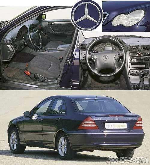 BMW3, Mercedes-Benz C, Volvo S60. ИЗМЕРЯЕМ ПРЕСТИЖ— фото 25329