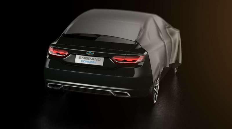 Geely_Emgrand_Concept