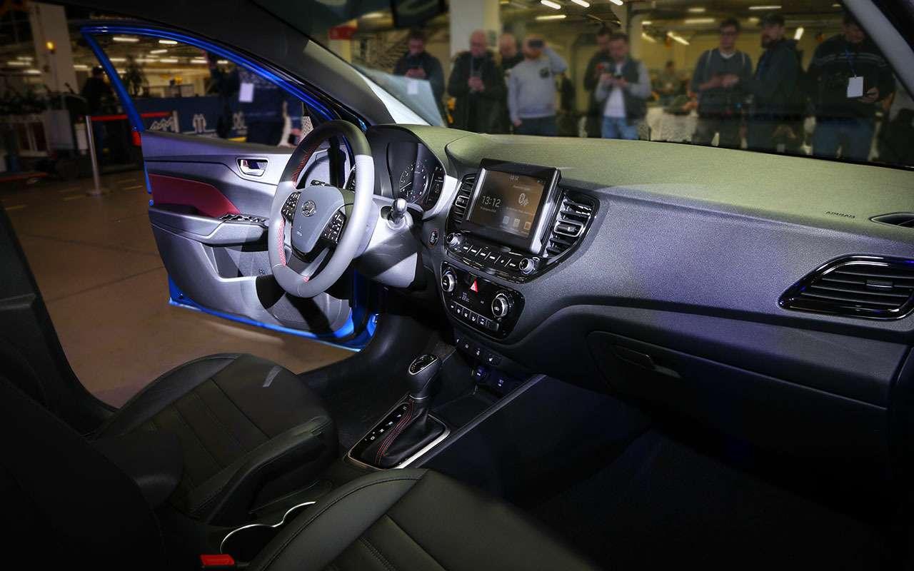 Обновленный Hyundai Solaris: близкое знакомство— фото 1085070