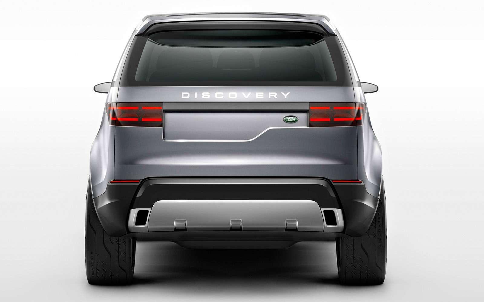 Land Rover Discovery V: Диско вновом стиле— фото 640285